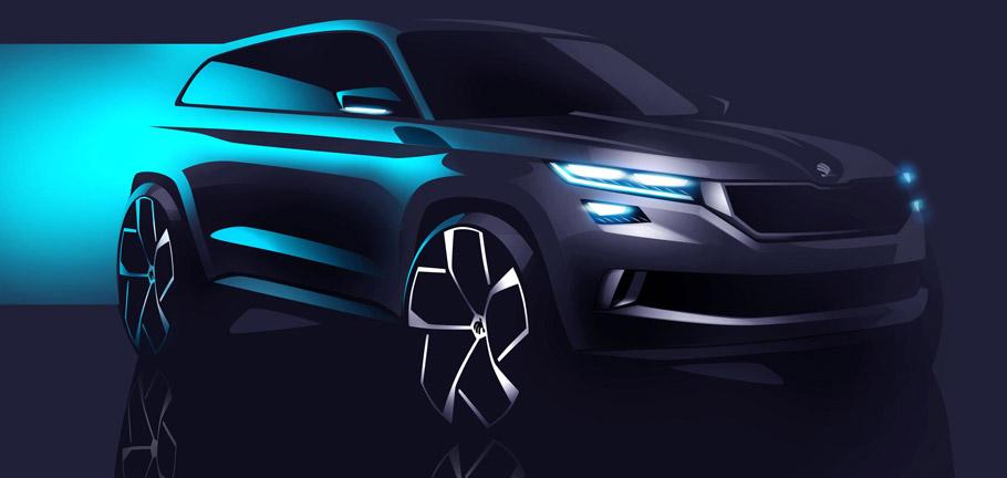 Skoda VisionS Concept Teaser Sketch