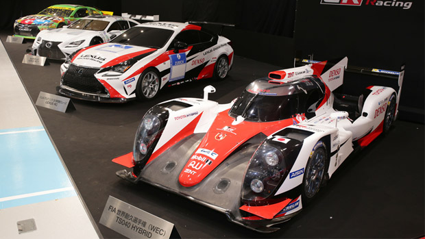 Toyota Announces Details About Future Races in 2016