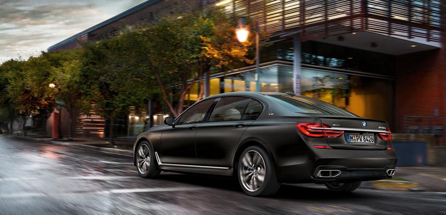 BMW M760Li xDrive Rear View