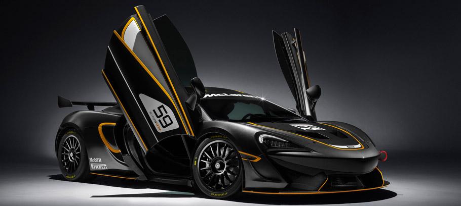McLaren 570S GT4 Front View