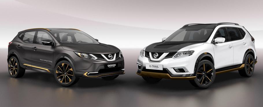 Nissan Qashqai & X-Trail Premium Concept Front View