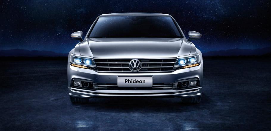Volkswagen Phideon Front View