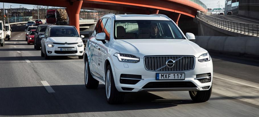 Volvo autonomous drive campaign