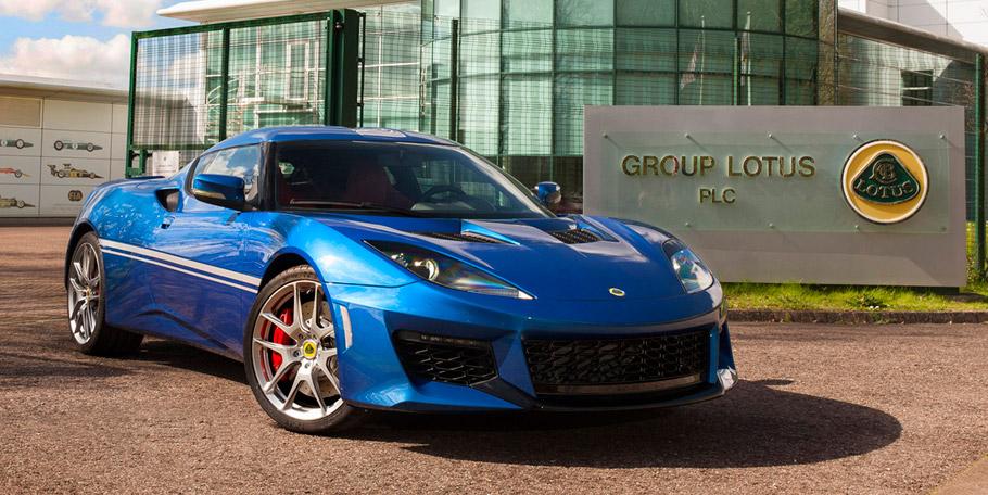 Lotus Evora 400 Hethel Edition front view