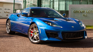 lotus commemorates 50 years since hethel opening with evora 400 hethel edition