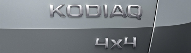 Kodiaq is Skoda's largest SUV to be premiered in the second half of 2016