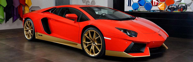 Lamborghini Aventador Miura Homage side view