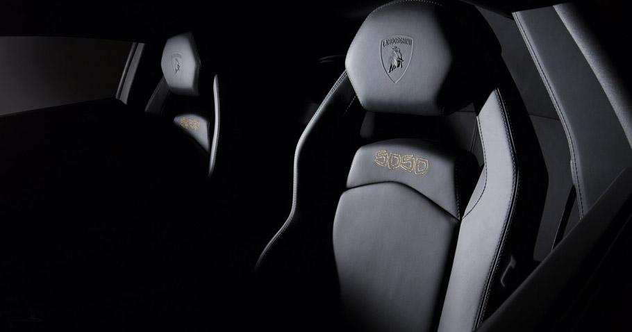 Lamborghini Aventador Miura Homage interior view