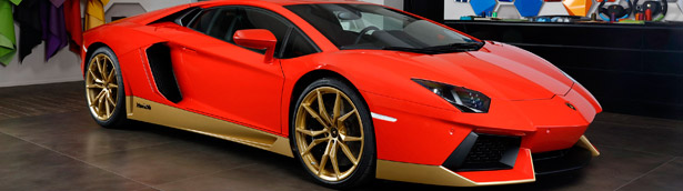 Long live Miura! Lamborghini pays homage to the iconic model with a special edition