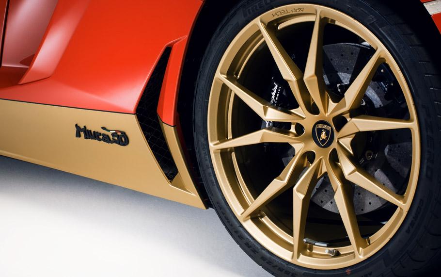 2016 Lamborghini Aventador Miura Homage Limited Edition