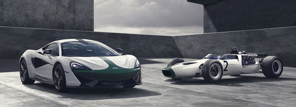 McLaren 570S Coupe M2B Edition and The M2B Race Car