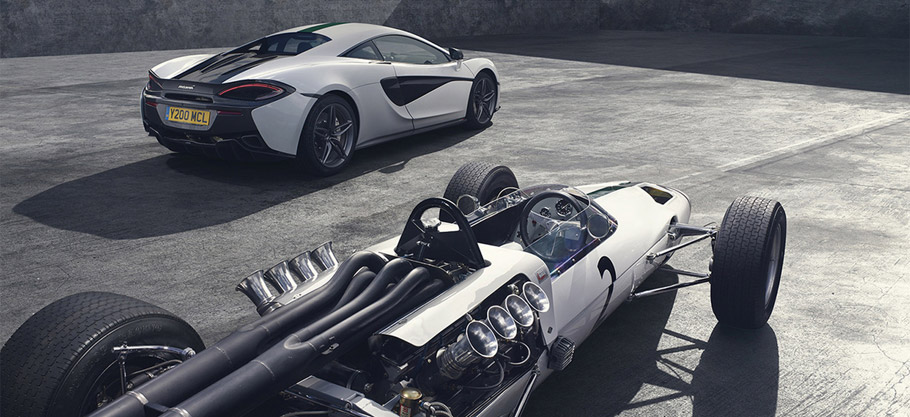 1966 M2B Race Car and McLaren 570S Coupe M2B Edition