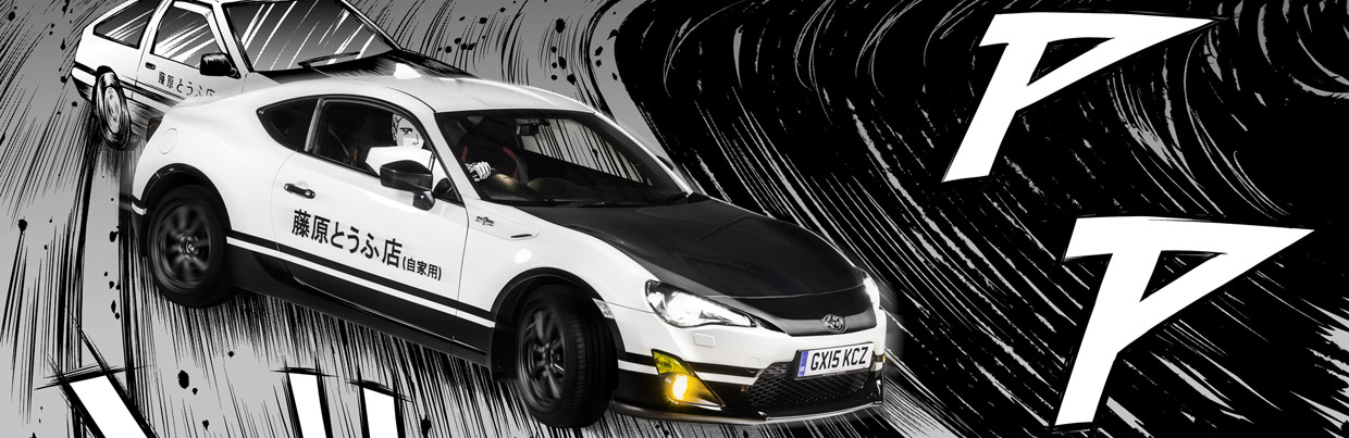 toyota gt86 initial d concept pays tribute to corolla ae86. Black Bedroom Furniture Sets. Home Design Ideas