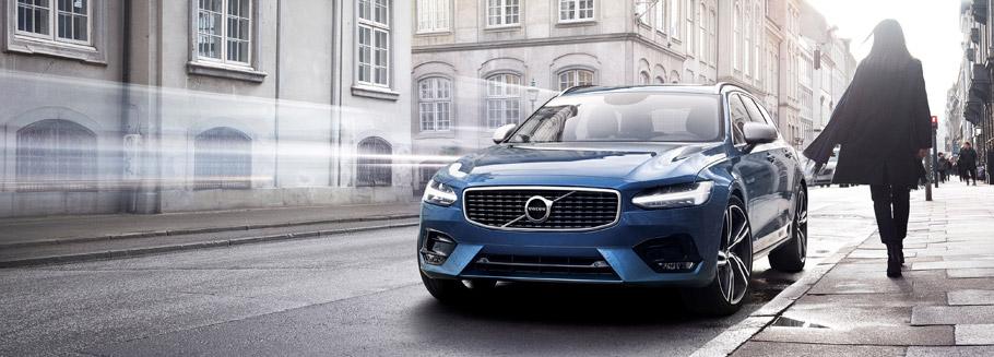 2016 Volvo V70 R-Design