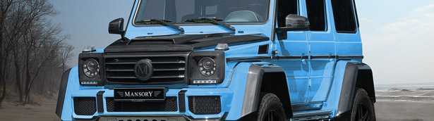 Sky bluecarbon fiber Mercedes-Benz G500 is one of the best vehicles you'll see this summer