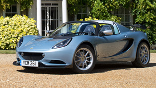 2016 elise 250 special edition: lotus' pearl is here!