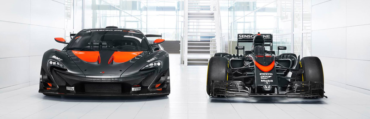 2016 McLaren P1 GTR with F1 Livery front view