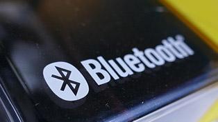 the sound quality of bluetooth audio