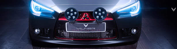Vilner presents AllRoad Ronin: check this bad boy out!