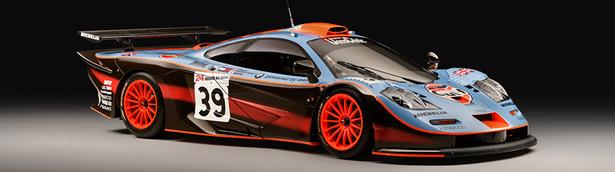 McLaren team announces special restoration project. Details here!