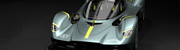 Q by Aston Martin presents numerous upgrade packs for Valkyrie hypercar