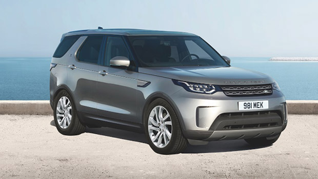 Land Rover announces limited run of Discovery Anniversary machines