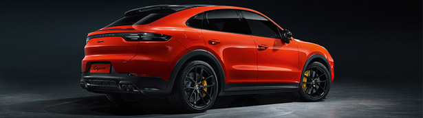 2020 Porsche Cayenne Coupe reveals some sweet features!