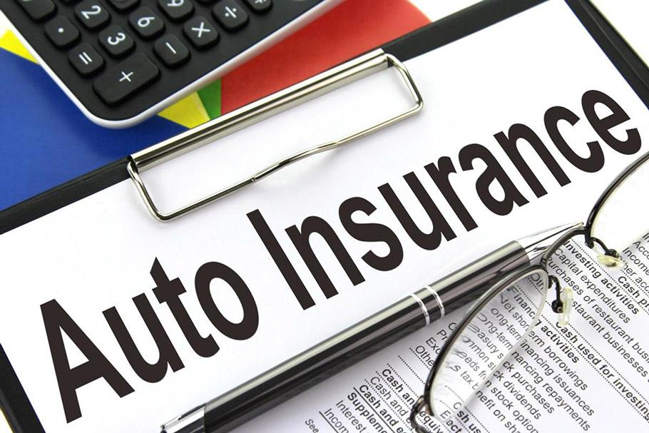 2019 Auto Insurance
