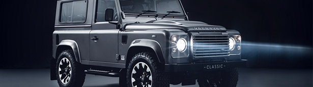 Land Rover News, Pictures, Specifications, Price, Videos