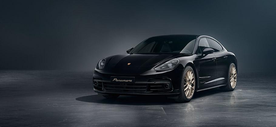 2020 Porsche Panamera 10 Year Edition