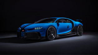 Bugatti presents the super-exclusive Chiron Spur Sport! Check it out!