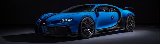 Bugatti presents the super-exclusive Chiron Spur Sport! Check it out!