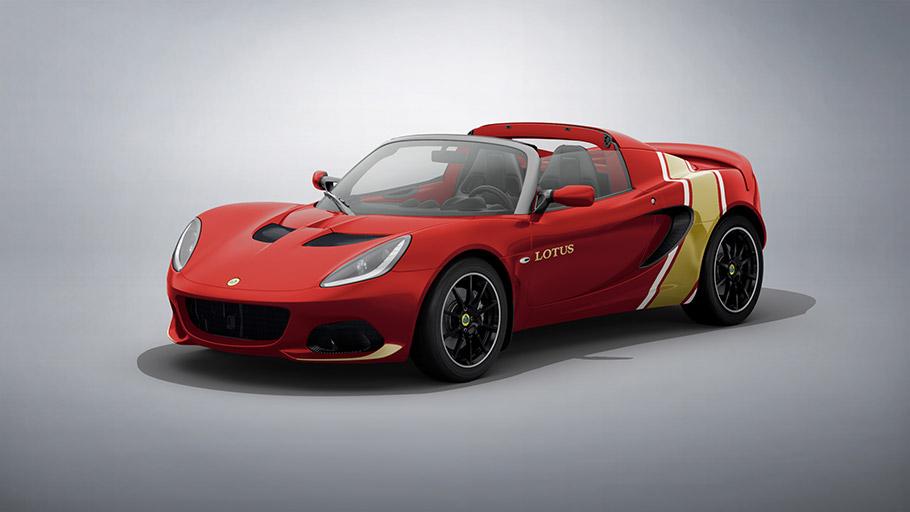 2020 Lotus Elise Classic Heritage Editions