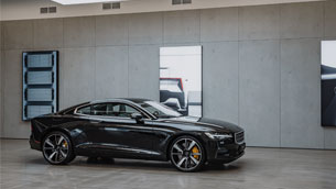 Polestar confirms Westfield London as its first UK space
