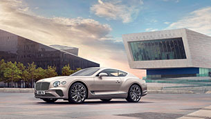 Salon Privé debut of the new continental GT Mulliner - the ultimate luxury GT