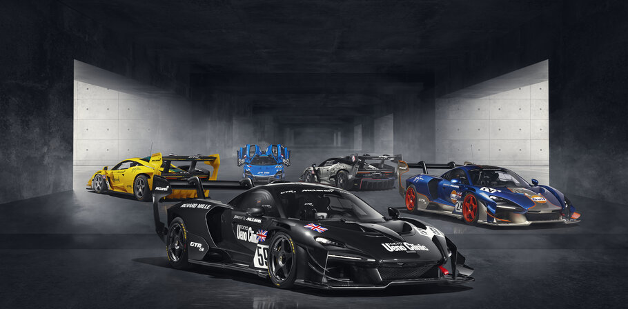 2021 McLaren Senna GTR1