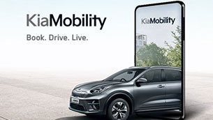 KIA Motors launches 'KIAMOBILITY' to diversify mobility services