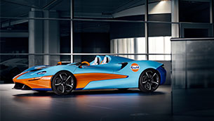 uniting two icons of speed in one spectacular car: global debut for mcllaren elva gulf theme by mso at goodwood speedweek