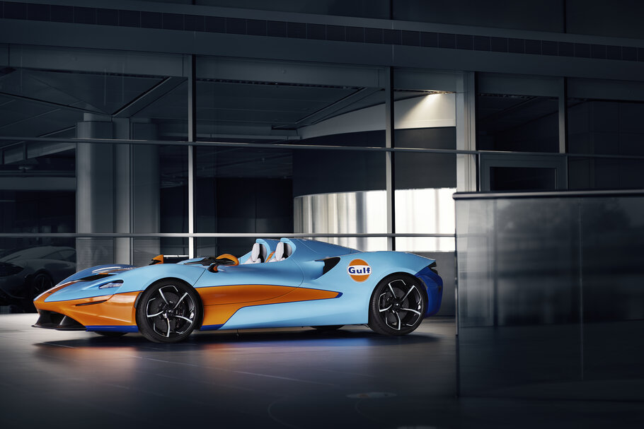 2020 McLaren Elva Gulf1