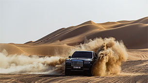 Rolls-Royce Cullinan: a desert adventure awaits