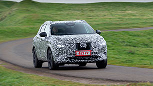 Nissan all-new Qashqai breaks cover