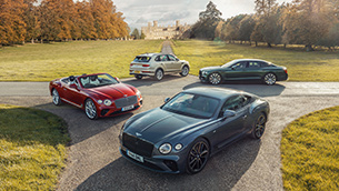 Bentley achieves record sales in most challenging of years