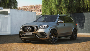 mercedes gls63 amg by wheelsandmore