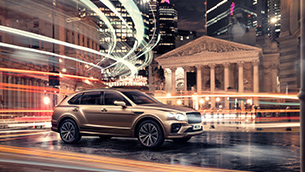 bringing serenity to the city and beyond - the new bentayga hybrid