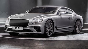 Bentley reveals new Continental GT Speed