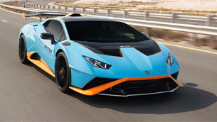 Five facts about the new Lamborghini Huracan STO