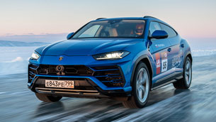 Lambo Urus and Andrey Leontyev set a new record on Lake Baikal
