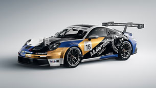 Porsche teams chooses Multimatic for damper technology. Details here