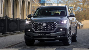 SsangYong reveals first information for new Rexton