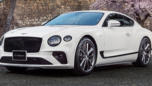 bentley-presents-a-limited-run-of-continental-gt-for-the-japanese-market